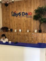 Клиника Зуб Даю, фото №3