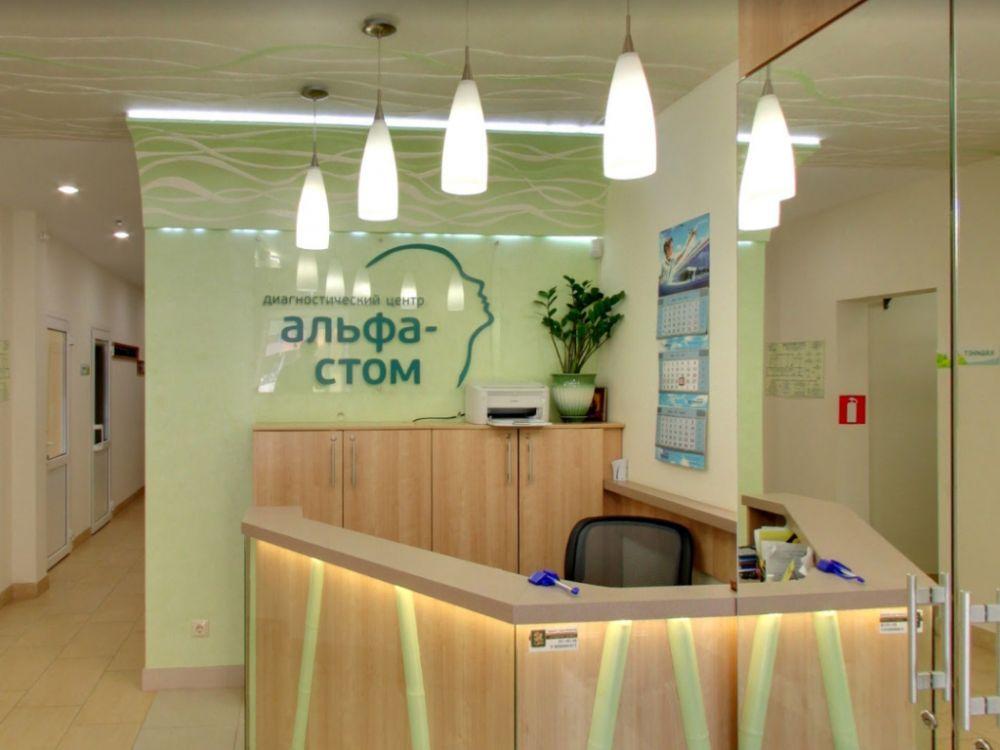Клиника , фото №11